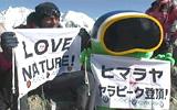 共にヒマラヤ山を登頂したダンテと喜びを分かち合うガチャピン (C)2008 フジテレビ KIDS