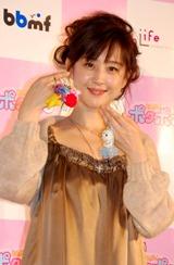 結婚後初めて公けの場に登場した相田翔子