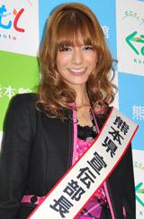 熊本県 宣伝部長に就任したスザンヌ