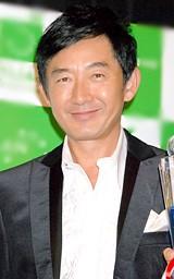 『第1回アンチエイジング賞2008』男性部門で1位を獲得した石田純一