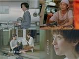"""""""25年後の磯野家""""を描いた第2弾CM"""