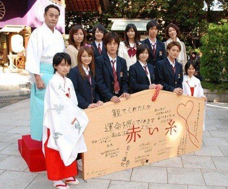 東京・飯田橋の東京大神宮で行われた記者会見