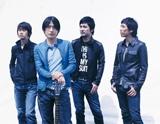 伊集院光と異色対談を行ったミスチル・桜井(左から2番目)