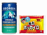 資源利用を行うコカ・コーラ社の「ジョージア」と白元社の「ホッカイロ」