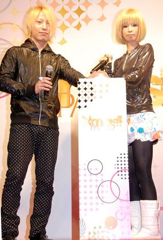 CAPSULE(左から中田ヤスタカ、こしじまとしこ)