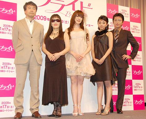 映画『プライド』の完成披露試写会に出席した(左から)金子修介監督、一条ゆかり、ステファニー、満島ゆかり、及川光博