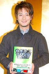 『ギネス世界記録2009』の応援団長に就任した上地雄輔
