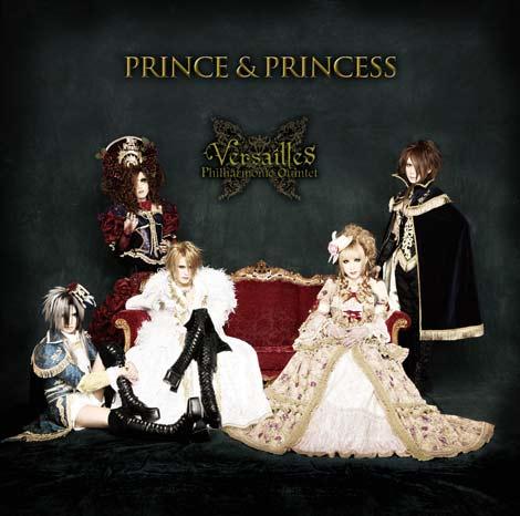 Versaillesの1stシングル「PRINCE & PRINCESS」