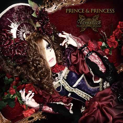 「PRINCE & PRINCESS」Jasmine Youバージョン