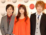 『第59回NHK紅白歌合戦』初出場を決めたいきものがかり