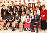 『第59回NHK紅白歌合戦』出場歌手発表会見に出席した初登場組