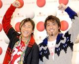『第59回NHK紅白歌合戦』初出場を決めたキマグレン