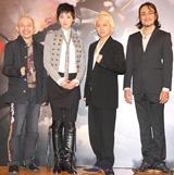 舞台『SUPER MONKEY』の製作発表記者会見に出席した(左から)植本潤、和央ようか、中川晃教、石坂勇