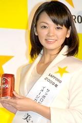 2009年サッポロビールイメージガールに起用された美優紀