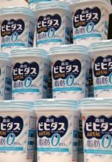 12月1日に発売される『ビヒダスプレーンヨーグルト 脂肪0(ゼロ)』