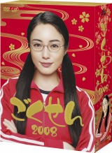 """「ごくせん」DVD-BOXに""""滝川クリサヘル"""""""