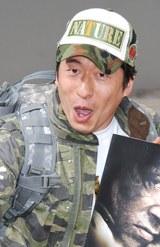 寺門ジモン[08年5月撮影]