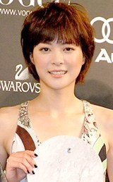 『2008年の女性の顔』に選ばれた上野樹里