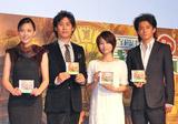 DSソフト『レイトン教授と最後の時間旅行』発売記念完成披露会に出席した(左から)木村佳乃、大泉洋、堀北真希、小栗旬