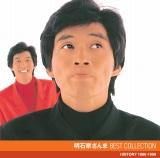 明石家さんまが9年ぶりに発売するアルバム『ベスト・コレクション』