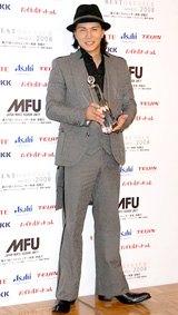 「2008年ベストドレッサー賞」を受賞した市原隼人