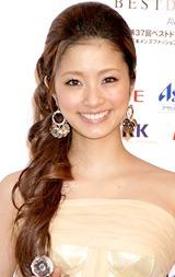 「2008年ベストドレッサー賞」を受賞した上戸彩