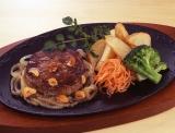 円高還元フェア限定メニューの「牛フィレ肉のグリル 選べるソース」(1180円)