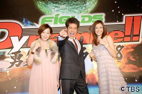 TBSの大みそか特番『Dynamite!!〜勇気のチカラ2008〜』の会見に出席した(左から)井上和香、佐藤隆太、田丸麻紀