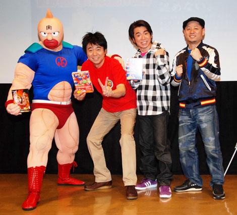 (左から)キン肉マン、よゐこ・有野晋哉、よゐこ・濱口優、ゆでたまご・嶋田隆司氏