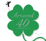 「アラフォー」と呼ばれる世代へのご褒美がコンセプトのコンピアルバム『Around40〜アラフォー〜』もヒット