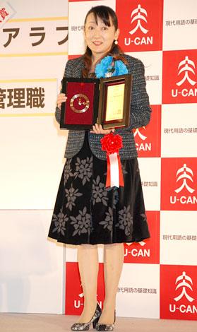 「グ〜!」で2008年『流行語大賞』を受賞したエド・はるみ