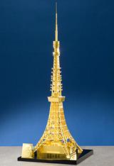 """5000万円の""""純金製""""東京タワー"""