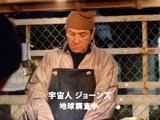 サントリー缶コーヒー『BOSS』の新CM「屋台篇」