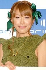 公式ブログ『里田米』をオープンした里田まい
