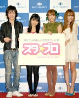 『スタ☆ブロ』リニューアル会見に出席した(左から)鎌苅健太、真野恵里菜、里田まい、菅野結以