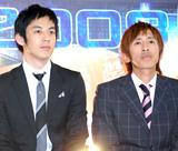 『M-1グランプリ2008』決勝進出が決まったキングコング
