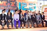 『M-1グランプリ2008』決勝進出発表記者会見の模様