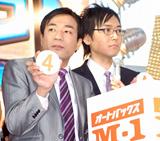 『M-1グランプリ2008』決勝進出が決まったナイツ
