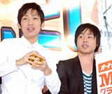 『M-1グランプリ2008』決勝進出が決まったNON STYLE