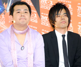『M-1グランプリ2008』決勝進出が決まったザ・パンチ