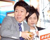『M-1グランプリ2008』決勝進出が決まったモンスターエンジン