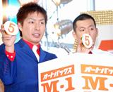 『M-1グランプリ2008』決勝進出が決まったU字工事