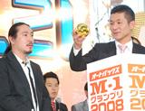 『M-1グランプリ2008』決勝進出が決まった笑い飯