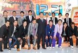 『M-1グランプリ2008』大会委員長の島田紳助(中央)と決勝進出者8組