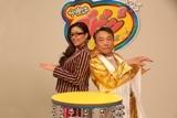 伊藤由奈と伊東四朗がミュージックビデオで共演