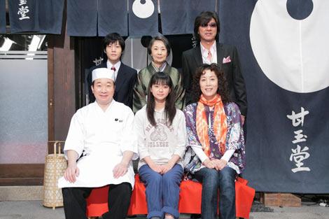 NHK朝の連続テレビ小説『つばさ』の会見の様子