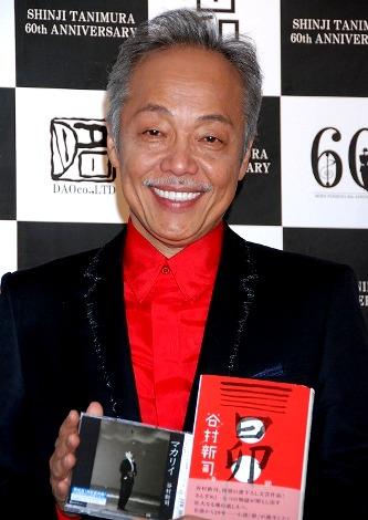 出版記念を兼ねた祝賀会を開いた谷村新司