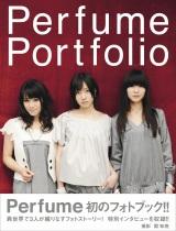 Perfume初の写真集『Perfume Portfolio』(12月17日発売)