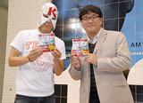 文化放送の番組内の人気コーナー『童貞竹山学校2』の公開録音イベントに参加したカンニング竹山とK太郎