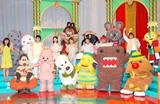 『あつまれ!キッズソング50〜スプー・ワンワン 宇宙の旅〜』に出演者とキャラクターたち